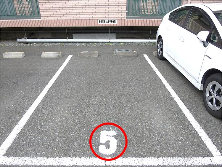 こちらの『5番』の駐車場が当院専用駐車場になります。